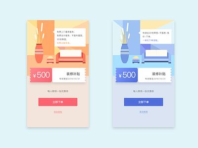 design for ELECT design visul
