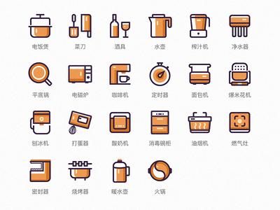 厨房icon_day1 colors tableware appliances household kitchen icon logo app ui design sketch
