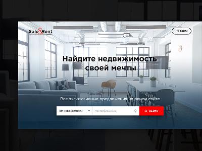 Sale&Rent webdesign vehicle landing loft agency search clean flat realty rent sale