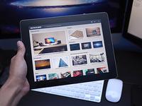 UltraLinx iPad App Concept