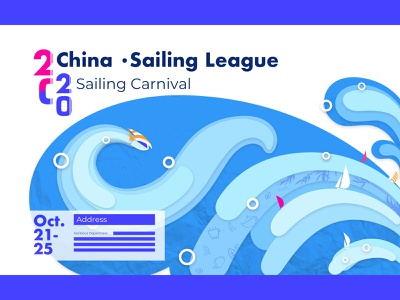 One of  the Design Plans for a Sailing Carnival advertisment design illustration