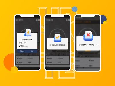 omni smart desk - update & backup system website webdesign ui uxui ux  ui ux uxdesign