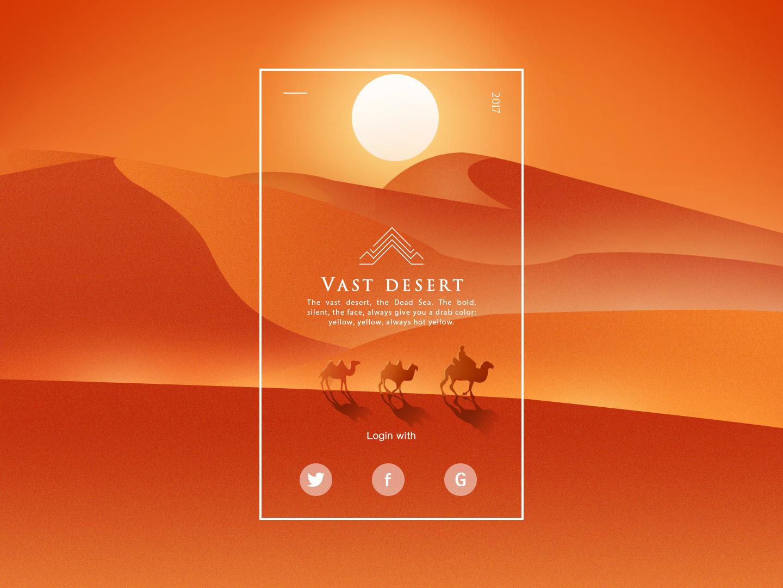 孤独的沙漠 插画