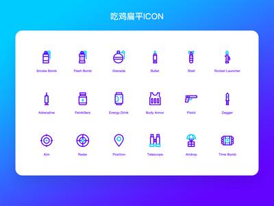 ICON-14