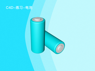 C4D-Exercise 01-Battery