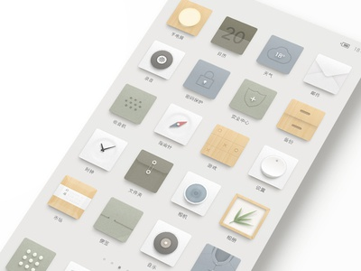 PU Android Icons