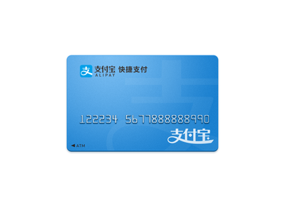Alipay bank card.