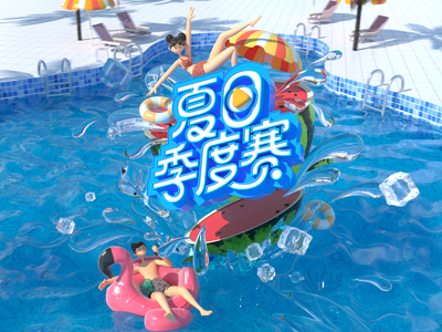 Summer pool party swimming summer character c4d