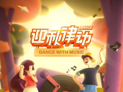 Dance with music 3d c4d design character