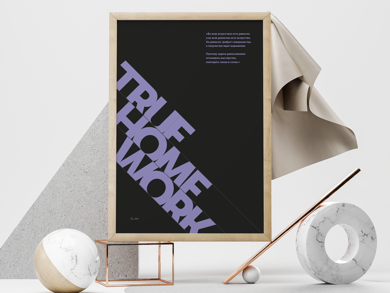 Poster typogaphy poster photoshop drawing minimalism illustrator illustration design adobe