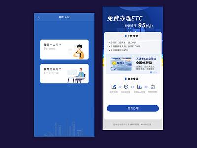 UI app design ui