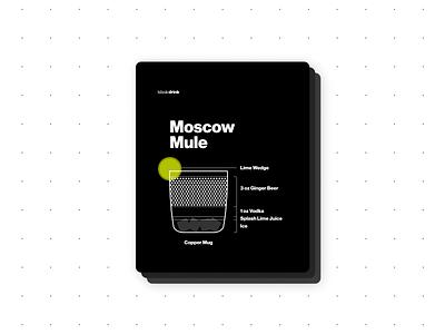 Moscow Mule typogaphy print design card design recipe design ux infographics recipe bartender drinks infographic graphic design illustration design branding visual design