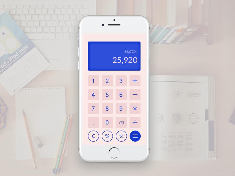 Daily UI_calculator financial ui functional designs minimalism calculator daily ui