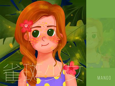 CD封面-雀斑少女 design illustration