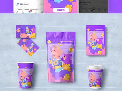purple design ui illustration