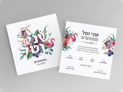 Wedding Invitation   Alice in Wonderland save the date hebrew watercolor typo wedding invitation wedding alice in wonderland