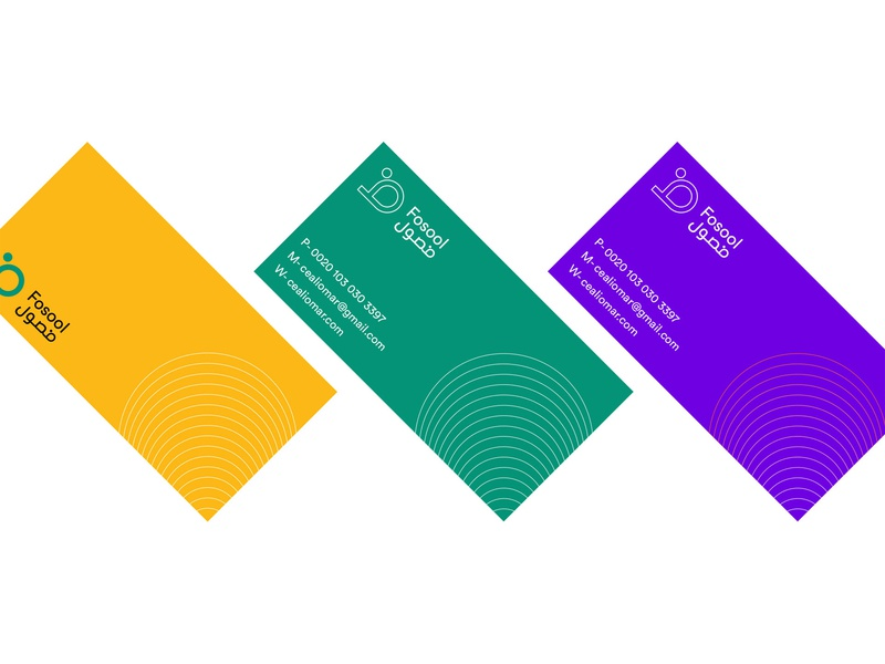 FOSOOL graphic flat vector illustration businesscard muzli brilliant logo brand education logodesign design