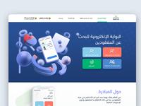 Web page2 web blue and white mockups 3d art uidesing homepage flat illustration identity branding ui ux brilliant