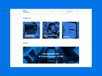SkyMedia — Services