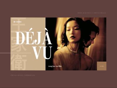 CHIVAS ✕ WONG KAR WAI Website Concept