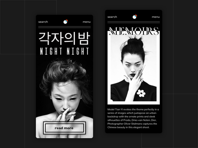 Night Night Mobile Article View mobile app design mobile monochrome branding logo iphone x mobile ui mobile design app mobile app minimal design ux ui