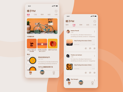 FM App worm radio fm orange