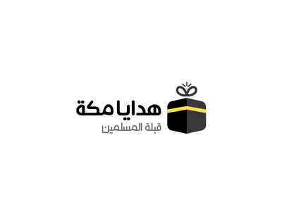 Hadia Makkah logo identity branding logo