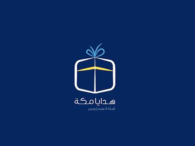 Hadia Makkah logo islamic identity branding logo