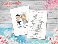 Wedding invitation for my dear friends