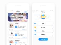 玩电竞 E-sports app to play