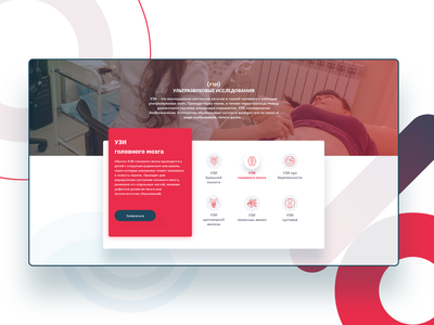 Medical services hospital gradient minimal clean web services clinic medical