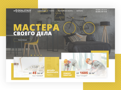 IdealStroy dribbble mobios web website design