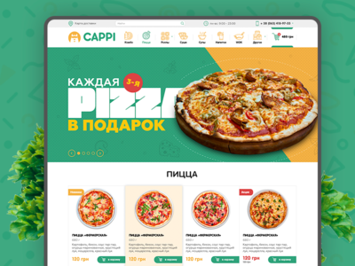 Сappi - food delivery e-shop branding brand logo dribbble mobios web website design
