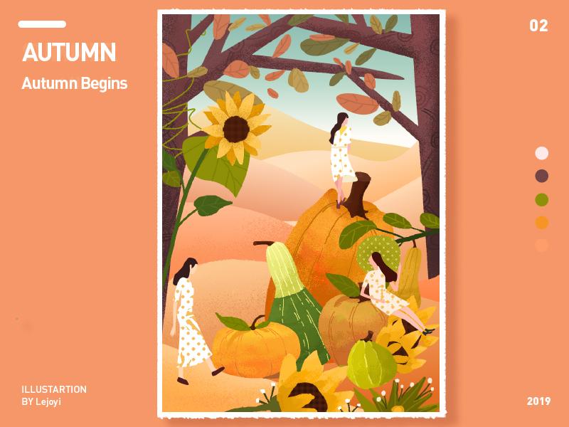 立秋 autumn fresh ui illustration design