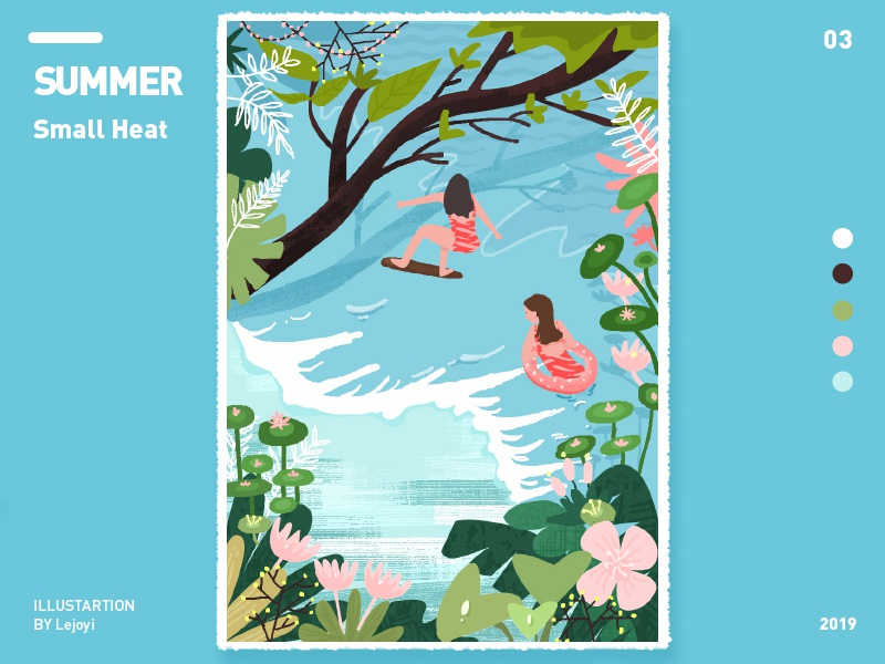 小暑 hot navigation summer green ui illustration design