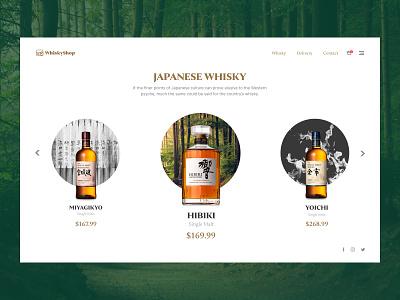 Ecommerce whisky shop 🥃 store ecommerce design japanese whisky japanese main page mainpage design ux ui whiskey shop ecommerce
