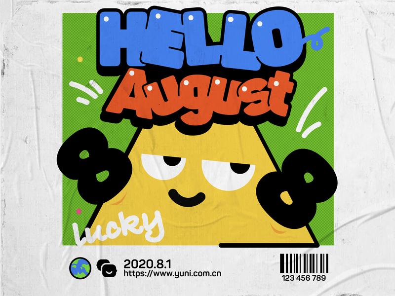 August Illustration august design app expression chat branding illustration ui game cartoon