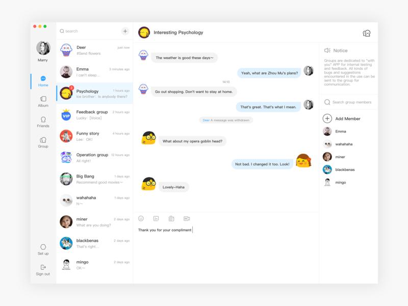 YUNI Desktop webui ui uidesign app desktop design chat web