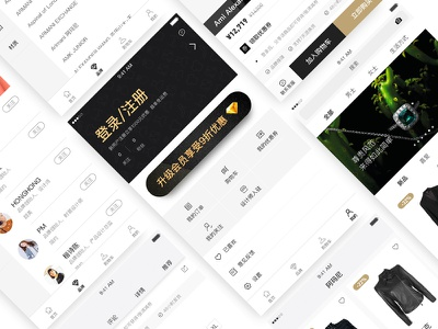 e-commerce ui mobile ios interface e-commerce design dark color clean app