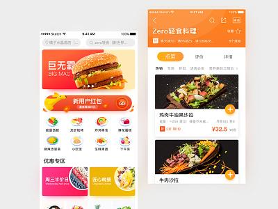 Take-away app ux user ui social light interface glass colour clean take-away app