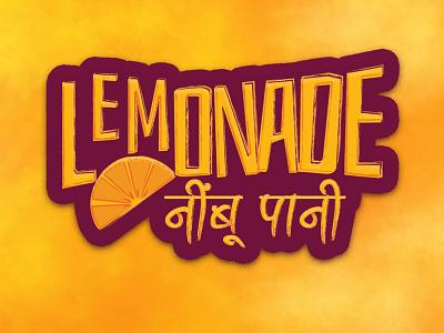 Weekly Warm Up - Lemonade Logo summer drink logo design design illustration ad colorful creative logo branding logo lemonade