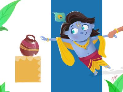 Lord Krishna....