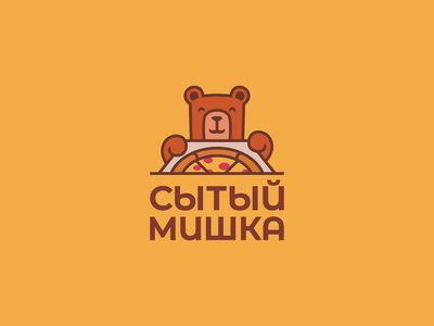 Well fed bear wild cooking creative elegant design modern nice cartoon bear funny cute food delivery pizza mascot character brand branding logotype logo