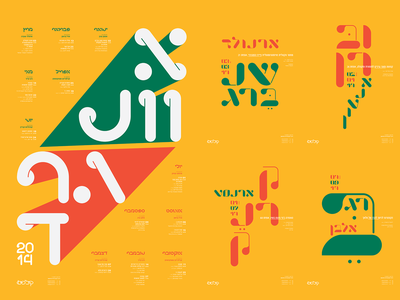 Avant-garde poster print branding typography design