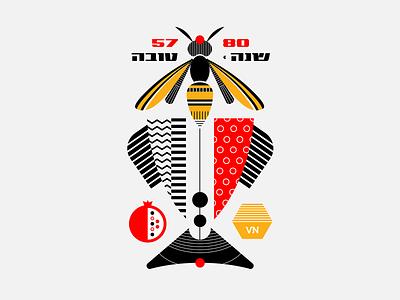 5780 design vector illustration
