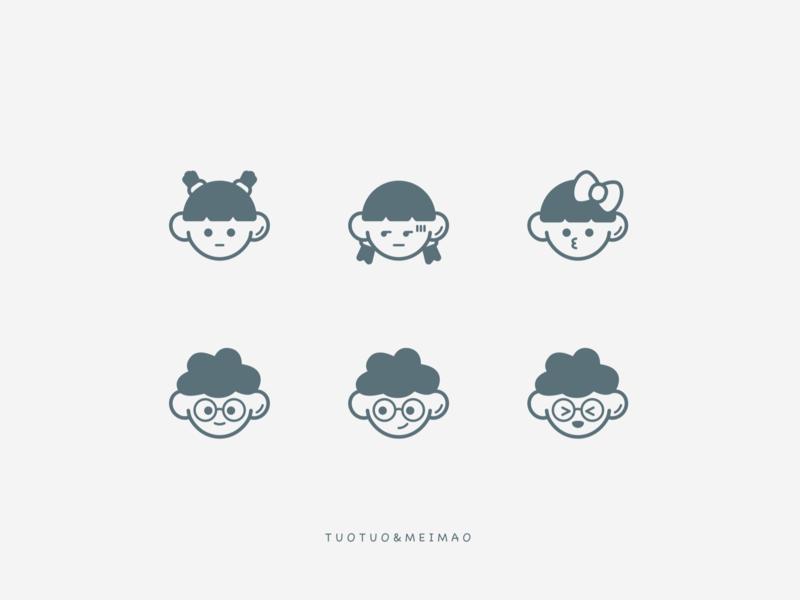 Sketch to make a set of cartoon images children green people boy girl icons cartoon image app icon game illustrator design ai sketch illustration china ui
