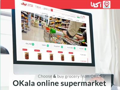 OKala Online Supermarket
