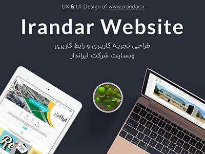 Irandar Website