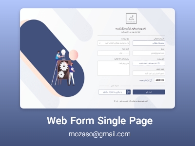 Web Form Single Page