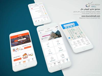 Kouroshmall app